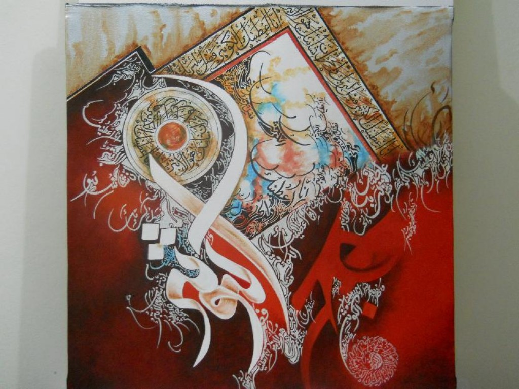 Import Export Lahore Calligraphy Paintings At The Art Lahore