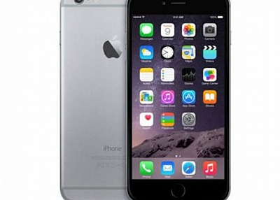 Which is a professional wholesaler for iPhone