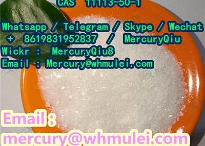 Free sample 99% Purity Fertilizer H3bo3 Boric Acid Powder for honey pot boric acid