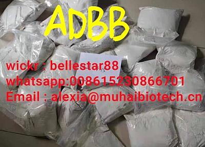 good quality adbb ADBB Cannabinoid wickr:bellestar88 whatsapp:+8615230866701