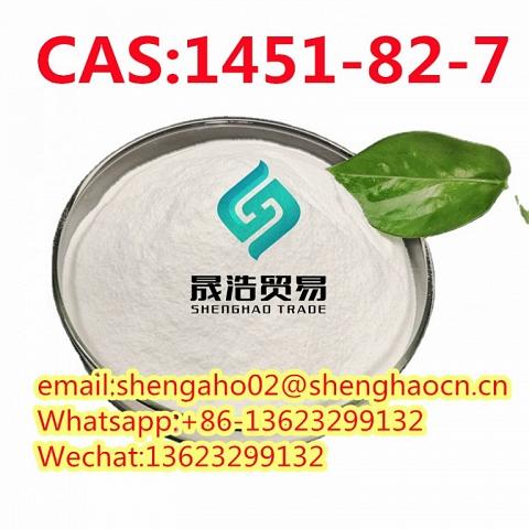 High Quality 2-Bromo-4′-Methylpropiophenone CAS 1451-82-7