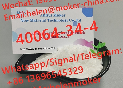 99% High Quality 4, 4-Piperidinediol Hydrochloride CAS 40064-34-4 with Fast Delivery Best Price