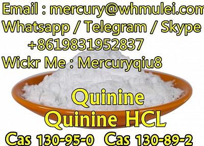 Quinine powder  Quinine hcl powder   Quinine hydrochloride powder