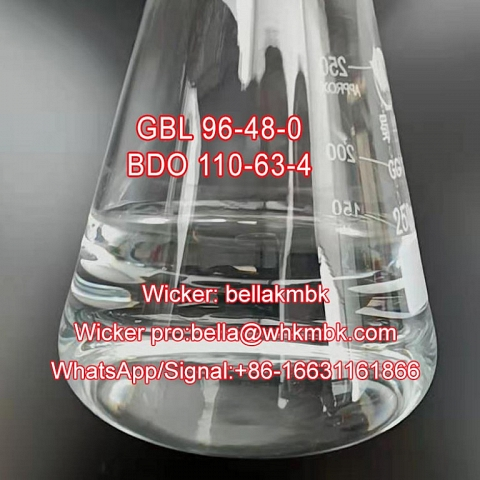 GBL Gamma Butyrolactone CAS 96-48-0 BDO CAS 110-63-4 Safe Delivery