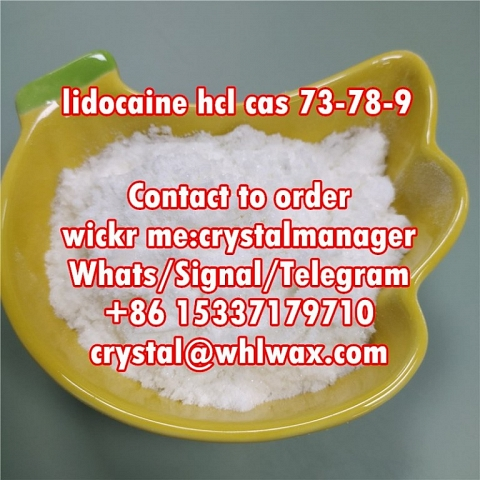 Lidocaine hcl powder cas 73-78-9 lidocaine in stock