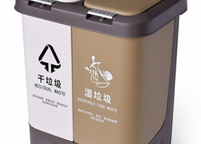 Classified Trash Bins