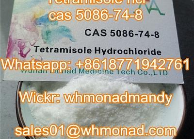 New Type Less Needles CAS 5086-74-8 Tetramisole