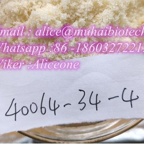 4-Piperidone Hydrochloride CAS 40064-34-4 4-Piperidone Whatsapp :86 -18603272215