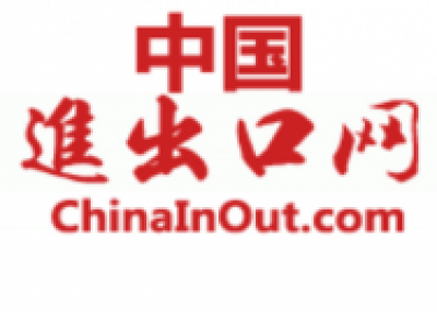 Marketing Services for your Business in China