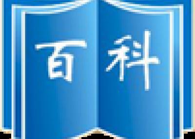 Suzhou Xuancai Baike Textile Technology Co., Ltd.