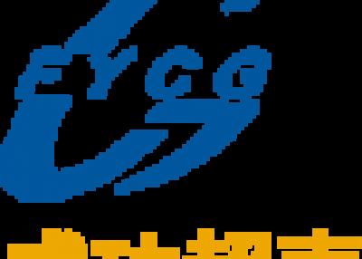 Hangzhou Successful Ultrasound Equipment Co., Ltd.