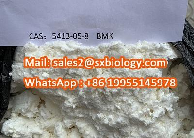 Ethyl 3-Oxo-2-Phenylbutanoate BMK Powder New BMK Glycidate CAS 5413-05-8/16648-44-5 /13605-48-6/1025