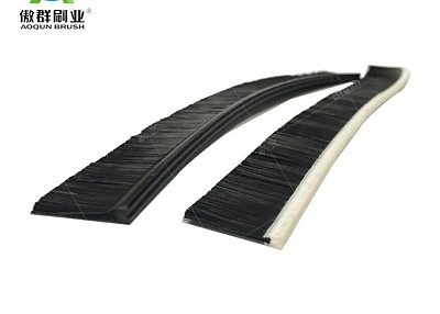 Spray Suppressant Brush Guard