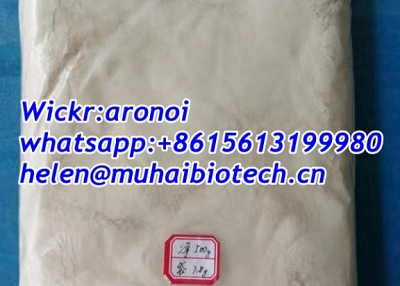 Az 037 6cladba 5fmdp 4fdck Hep A-pihp whatsapp:+8615613199980
