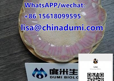 tryptamine CAS Number 61-54-1