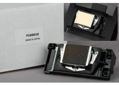 Epson R1800 Print Head - F158000