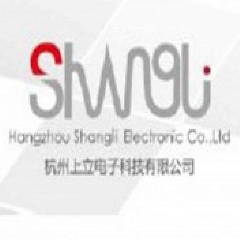 hangzhou shangli electronic Co., Ltd