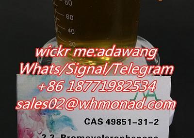 high purity of cas 49851-31-2