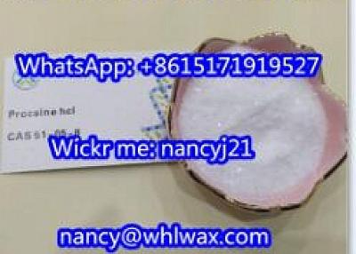 Mitragynine CAS 4098-40-2 auf Lager für Verkauf    Produktbeschreibung CAS-NR.: 4098-40-2 Englische