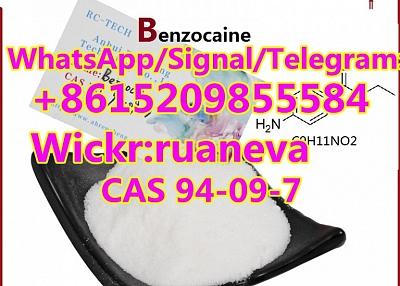 Benzocaine CAS NO.94-09-7