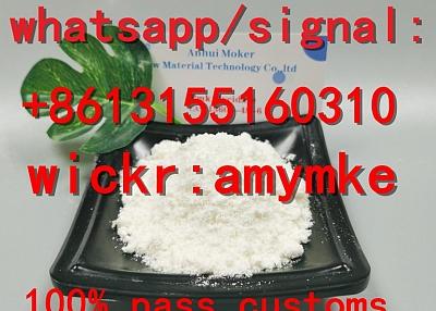 CAS 5413-05-8 BMK / BMK glycidate Cas 16648-44-5