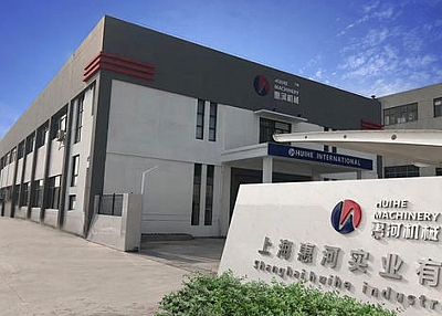 Shanghai Huihe Industrial Co., Ltd