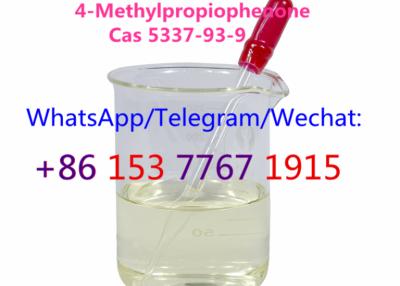 Top quality Cas 5337-93-9  Valerophenone,Cas 942-92-7 hexanophenone,CAS 123-75-1 cas 1009-14-9