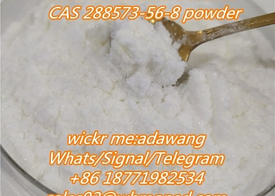 cas 288573-56-8/79099-07-3  chemical materials of  ks-0037 Piperidone