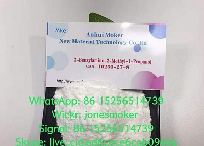 2-benzylamino-2-methyl-1-propanol Cas 10250-27-8