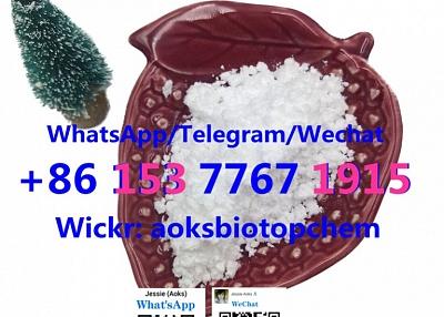 hot sale CAS 4584-49-0 cas 86-29-3 Cas 1451-82-7 Cas 71-43-2 China top supplier