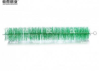 Filter Brushes For Koi Pond