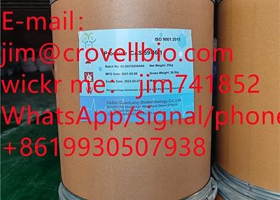 Factory supply high quality procaine cas59–46–1 jim@crovellbio.com
