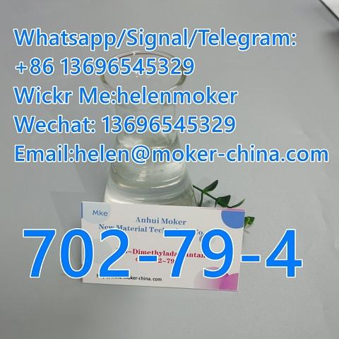 100% Pass Custom 1, 3-Dimethyladamantane CAS 702-79-4 with Best Price