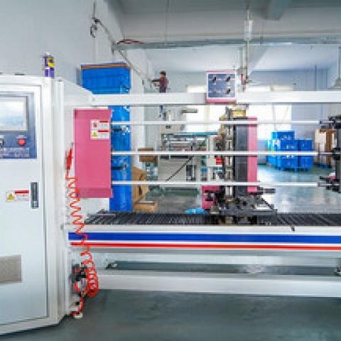 Jiaxing He'ao Medical Equipment Co., Ltd.