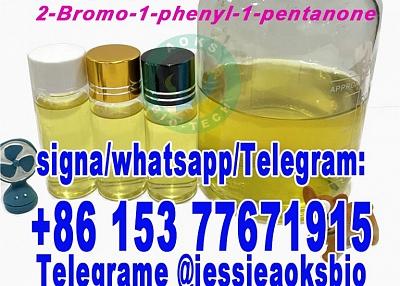 2-Bromo-1-Phenyl-Pentan-1-One CAS 49851-31-2 with a Good Quality 49851 31 2