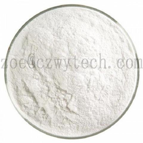 Beta-Nicotinamide Mononucleotide (NMN) 1094-61-7 zoe@czwytech.com