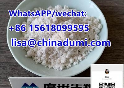 Ethyl 3-oxo-4-phenylbutanoate CAS Number 5413-05-8