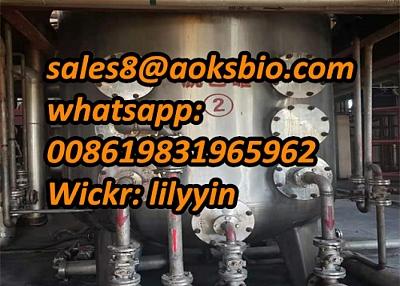 BTMS 50/Behentrimonium Methosulfate