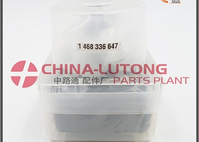 parts of a distributor rotor 1 468 336 647/6647 6/12R for CDC 6BTA-5.9