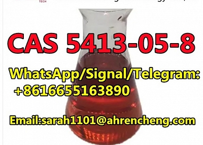 CAS 5413-05-8  English name Ethyl 3-oxo-4-phenylbutanoate