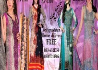 Star Classic Vol 3 Home Delivery Free All Pakistan