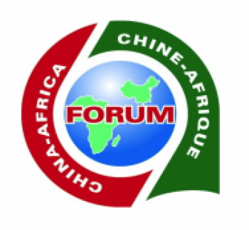 FORUM ON CHINA AFRICA COOPERATION (FOCAC)