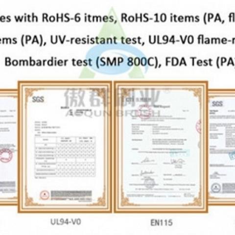 AOQUN-Pass Ul94 Flame Retardant Certified of 1u Brush Cable Management
