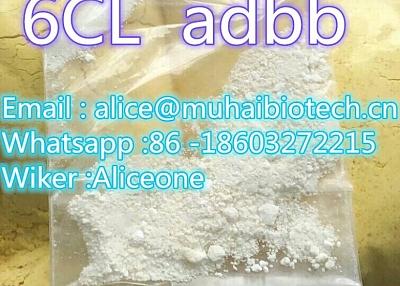 Wiker :Aliceone ADBB ADB-B  6cl 6cladb-b 6cl-adb-b 6cladbb 6clbca