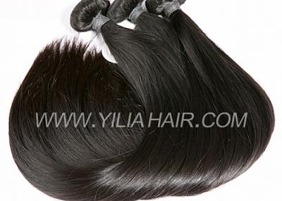 shop virgin hair online from yiliahair.com