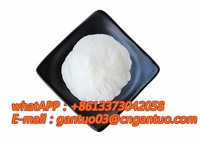 CAS 40064-34-4