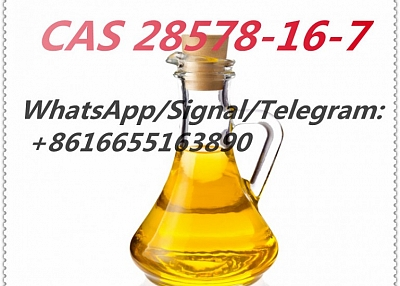 CAS 28578-16-7 English name ethyl 3-(1,3-benzodioxol-5-yl)-2-methyloxirane-2-carboxylate