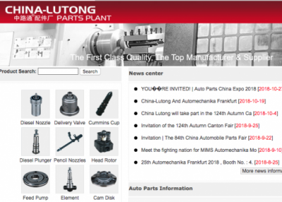 China - Lutong. Auto parts. Diesel engine Parts. From China to America