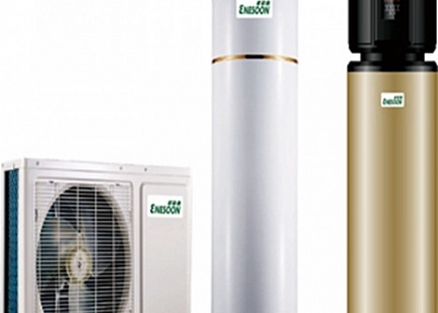 Enesoon Domestic Heat Pump Water Heater
