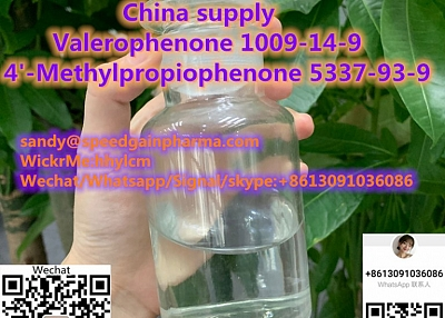 China supply NMF N-Methyl Formamide123-39-7 / Valerophenone1009-14-9/4'-Methylpropiophenone CAS 5337